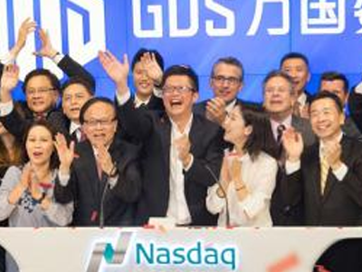 GDS Services listed on NASDAQ